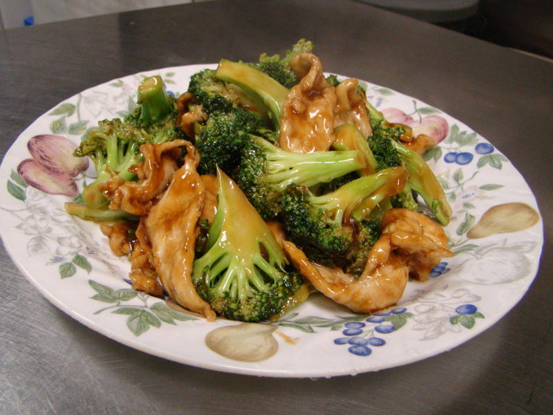 Chicken and broccoli poultry 995 zheng garden zheng garden chicken and broccoli poultry forumfinder Image collections